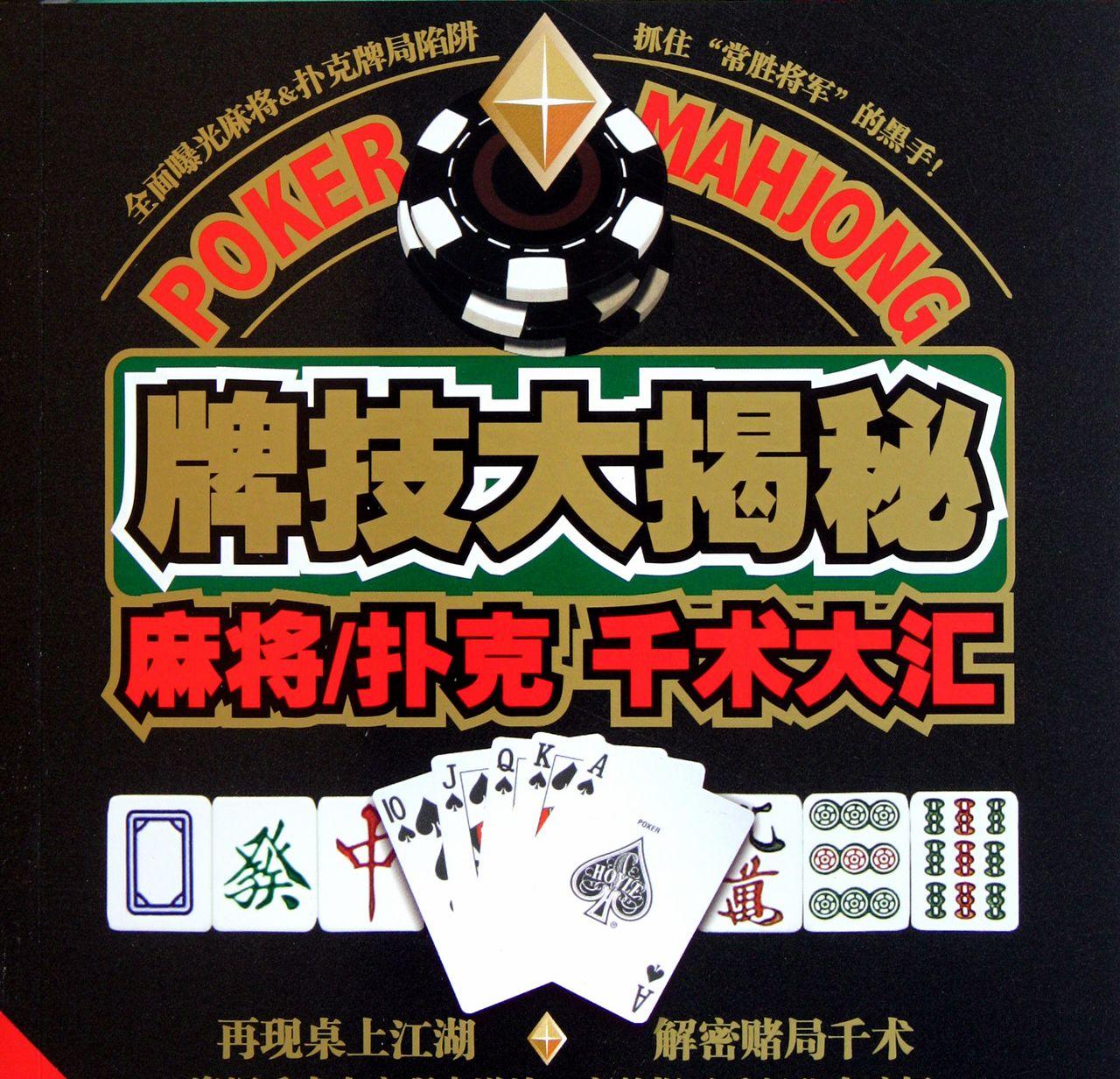扑克牌光碟